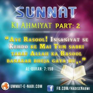 Sunnat ki Ahmiyat: Part 2