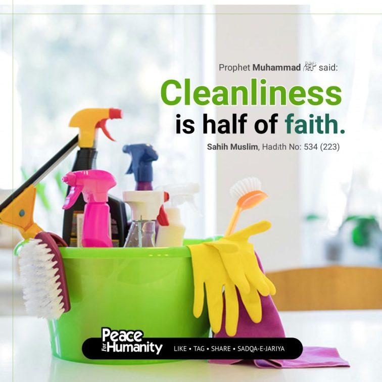"""Cleanliness is half of faith."" [Sahih Muslim; Hadith 534/223] #Peace #Humanity #IslamicQuotes"