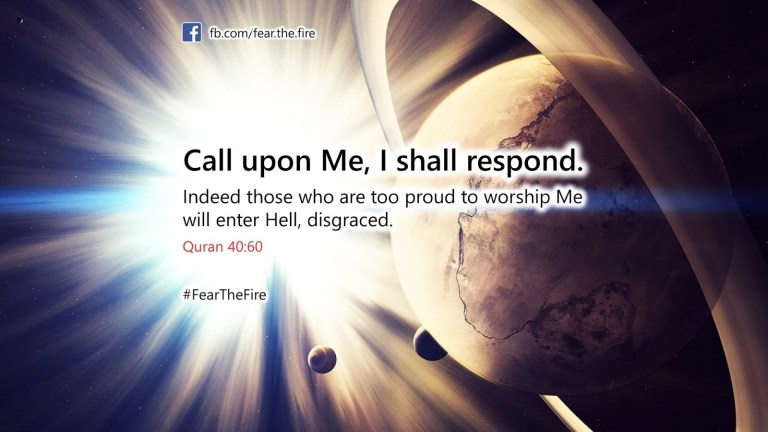 """Allah Says in Holy Quran: """"Call Upon me, I Shall respond. Indeed those who are too will enter Hell, disgraced."""" [Al-Quran 40:60] #IslamicQuotes  #Hadith #DailyHadith #HadithoftheDay"""