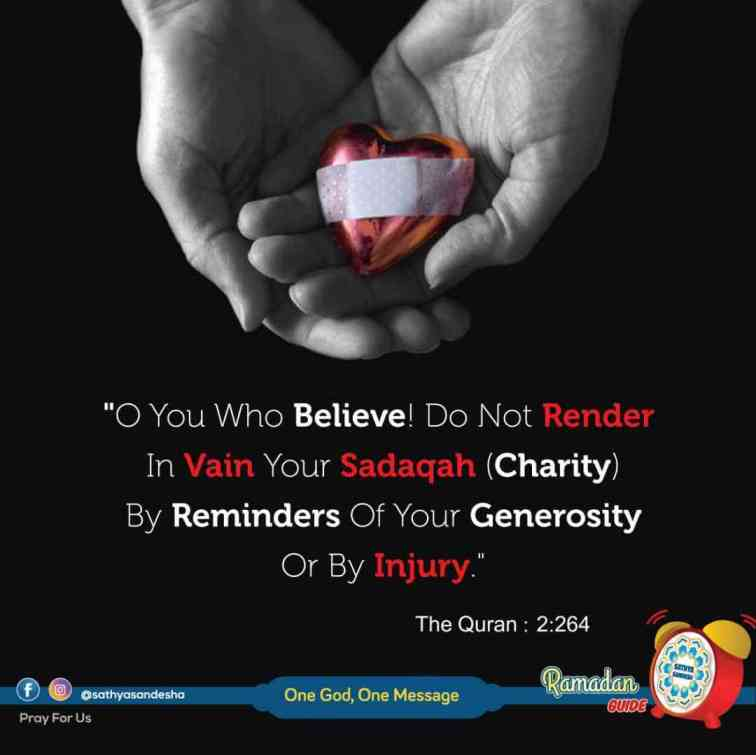 Do Not Render In Vain Your Sadaqah (Charity) by Reminders of