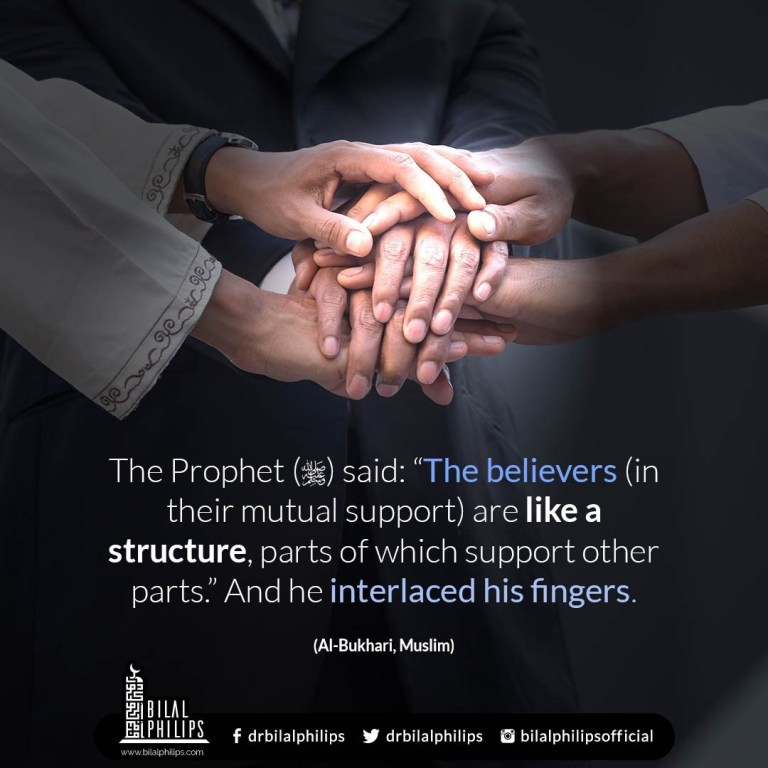 Support your believing friends, even if you see them doing wrong. Don't shy away from telling them about it #BilalPhilips #IslamicQuotes  #Hadith #DailyHadith #HadithoftheDay