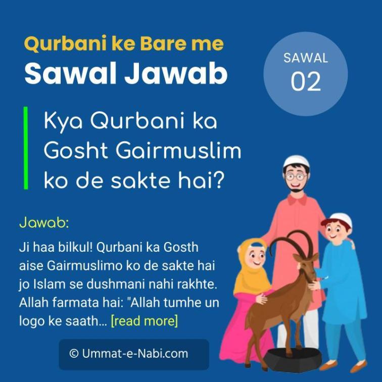 Kya Qurbani ka Gosht Gairmuslim ko de sakte hai?