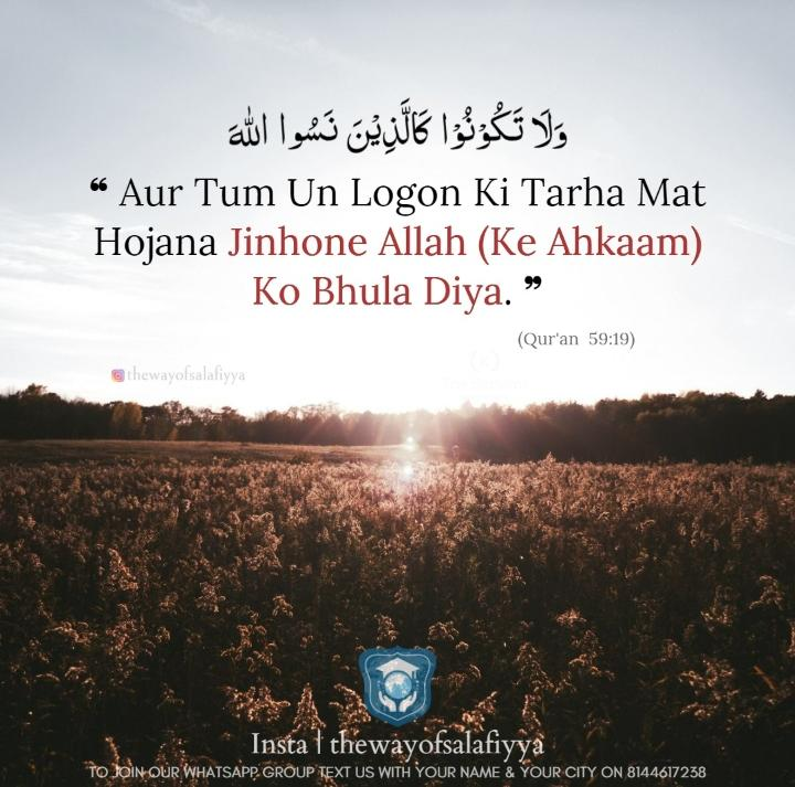 Hadees Of The Day | 12 September