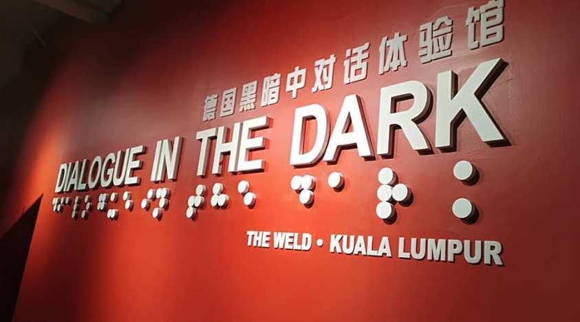 Dialogue in the Dark Malaysia