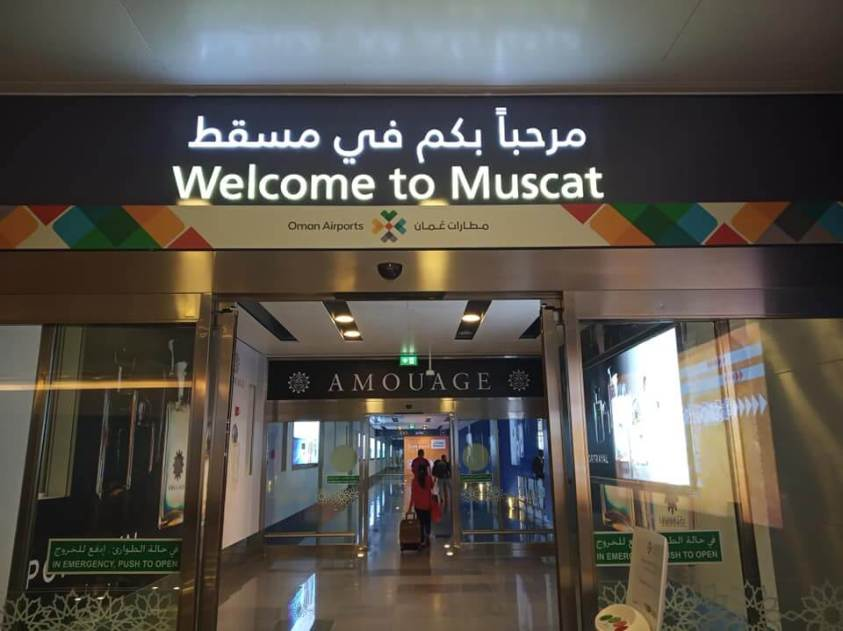 Muscat International Airport Oman | Ummi Goes Where?