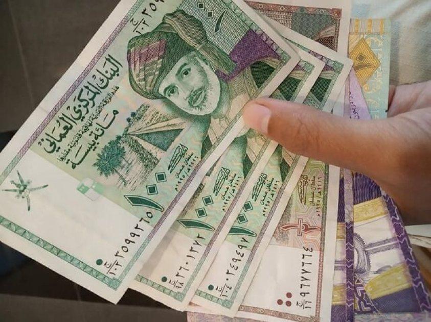 Omani Riyal | Ummi Goes Where?