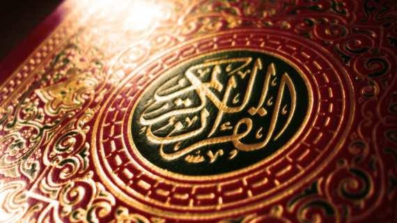 Membaca Al-Qur'an dalam Keadaan Bersih dan Bersuci