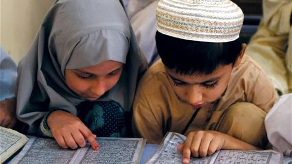 Larangan di Dalam Majelis Al Qur'an