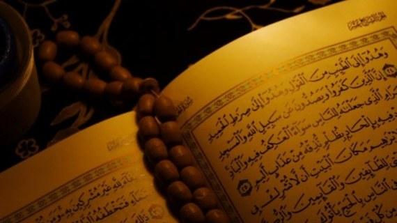 Syafa'at Al-Qur'an