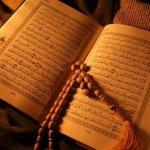 Al Quran dan Kemuliaannya