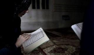 doa setelah membaca alQuran (1)
