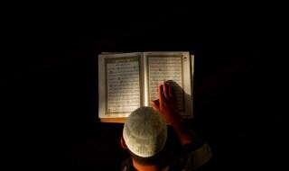 doa setelah membaca alQuran (2)