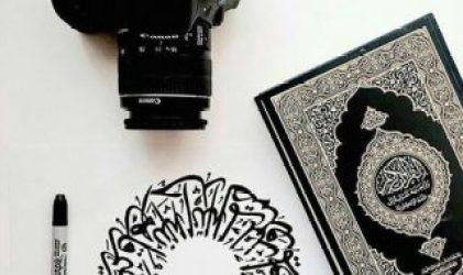 Ayat AlQuran Tentang Ilmu (3)