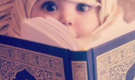 Ayat AlQuran Tentang Ilmu (2)