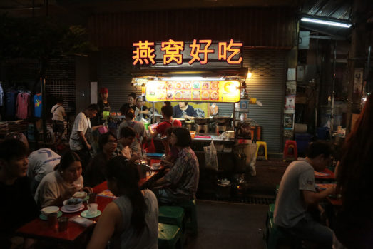 Chinese Street Food Restaurant after video production