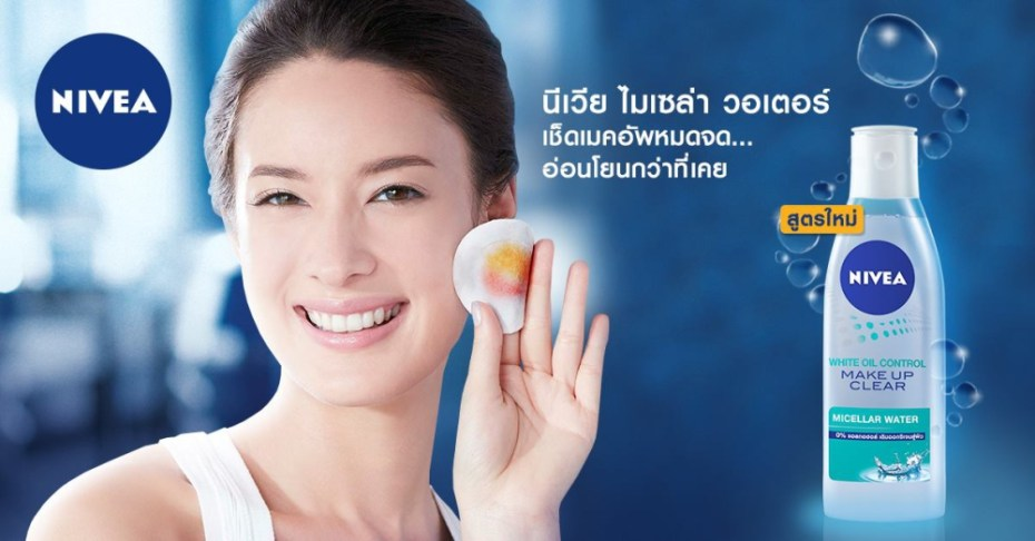 skincare product in thai media industry