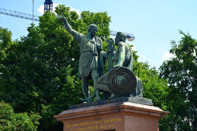 Os heróis russos Dmitry Pojársky e Kuzma Minin