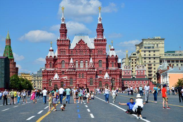 A Praça Vermelha em Moscou