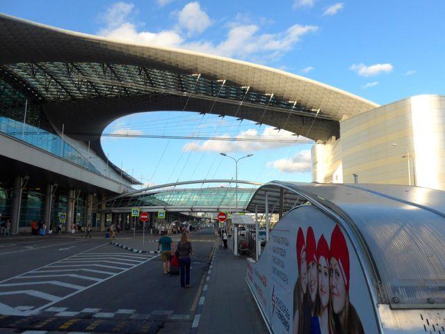 O Aeroporto de Moscou