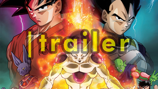 Dragon Ball Z - O Renascimento de Freeza | Trailer dublado