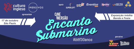 Cine Imersão: De Volta Para o Futuro!