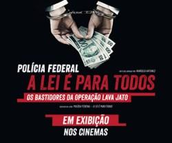 Polícia Federal: A Lei é Para Todos | Hoje nos cinemas