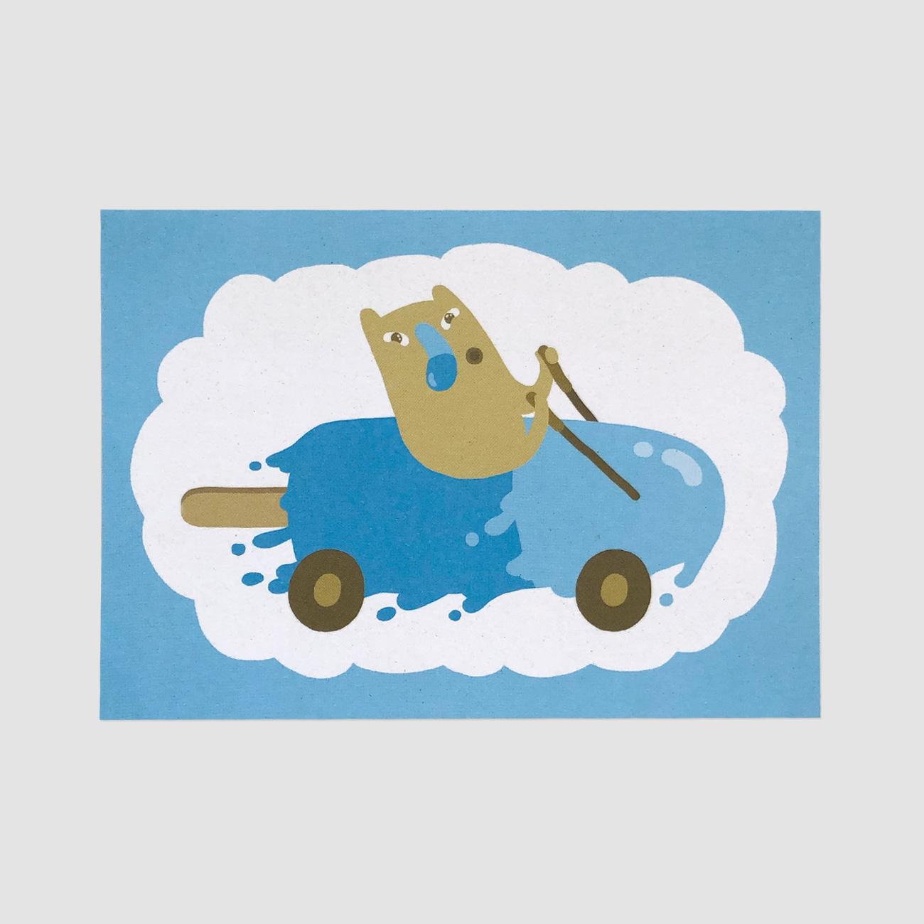 Eismobil, Postkarte, DinA 6, illustriert, Lisa Röper,