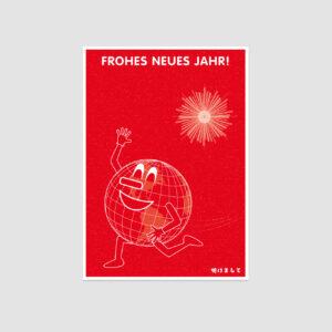 UMWERK - Postkarte FROHES NEUES JAHR