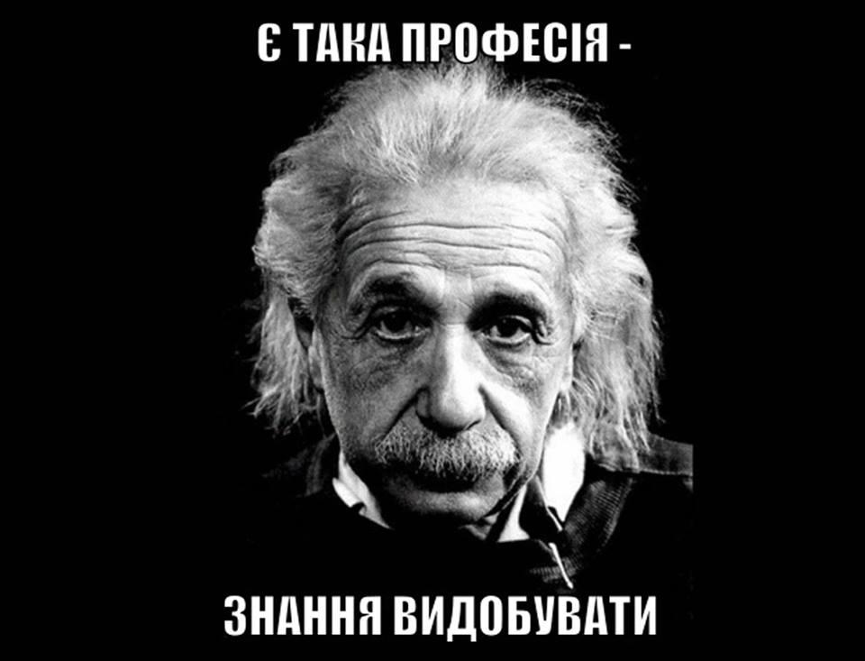 Киевляне пройдутся Маршем за науку 3