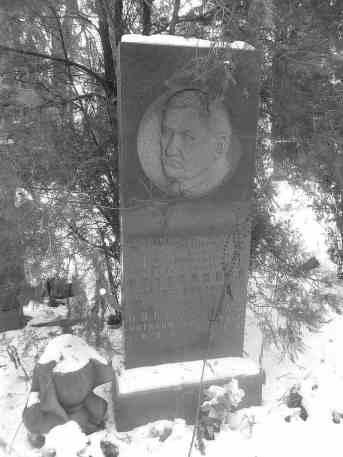 Могила Покровского на Кунцевском кладбище Москвы