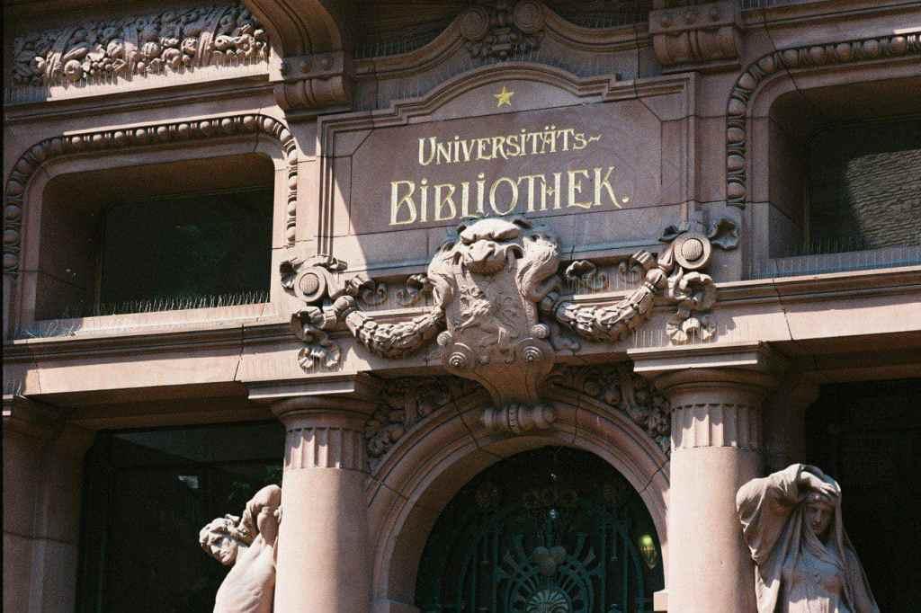 Гейдельбергский Университет имени Рупрехта и Карла 3