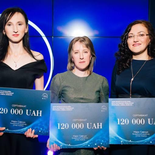 150 тысяч гривен для лучшей женщины в науке Украины 14