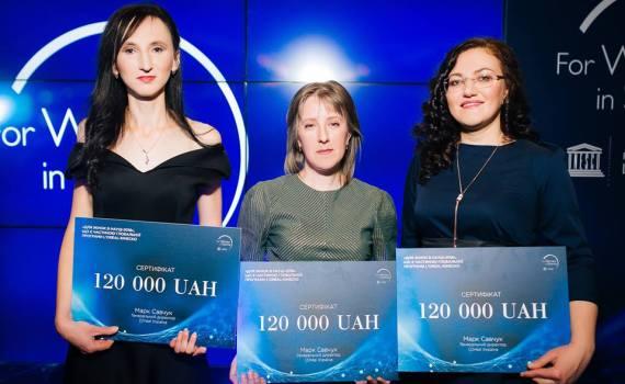 150 тысяч гривен для лучшей женщины в науке Украины 8
