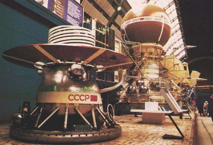 Есть ли жизнь на Венере? Российские ученые нашли на Венере «грибы», «скорпиона» и «ящерицу» 2