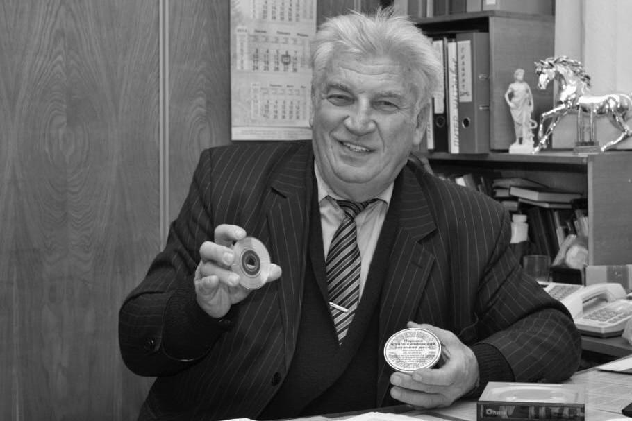 Первый прототип компакт-диска был изобретен украинским ученым 5