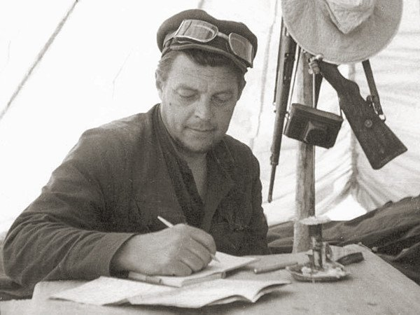 Иван Ефремов. Предвидения и предсказания 5