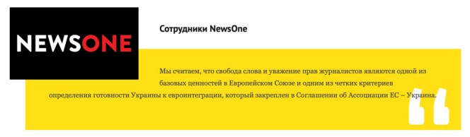 """Социологический эксперимент: известным СМИ предложили деньги за публикацию """"чернухи"""" 5"""
