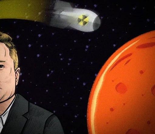Не все поддерживают Илона Маска. Почему ученые отказываются атаковать Марс ядерными бомбами? 4