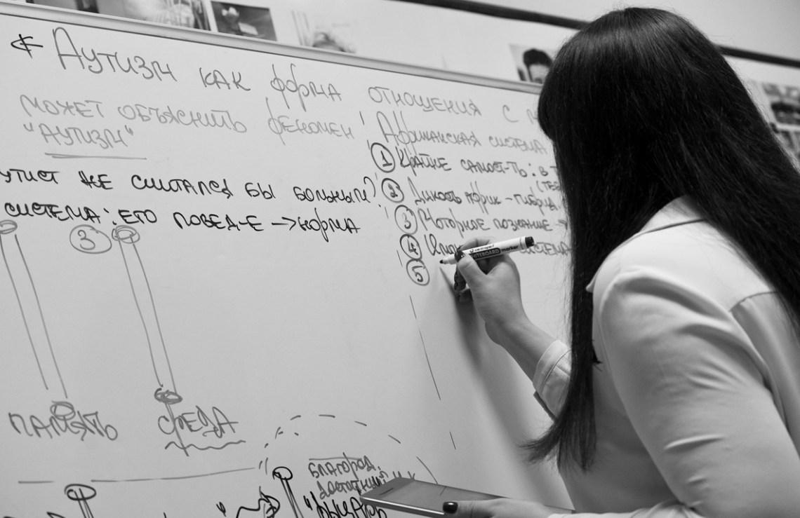 Аутизм как форма отношений с миром. Научный прорыв украинских учёных. 3