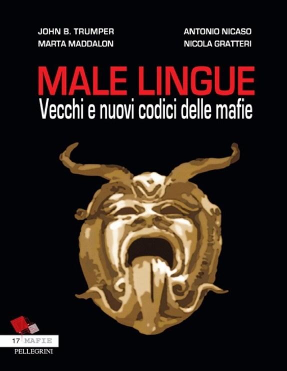Информация, которой вы нигде не услышите: коды итальянской мафии от А. Никасо 3
