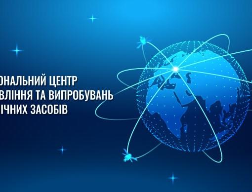 Владимир Ильич, но другой: «Мне сверху видно всё, ты так и знай» 8