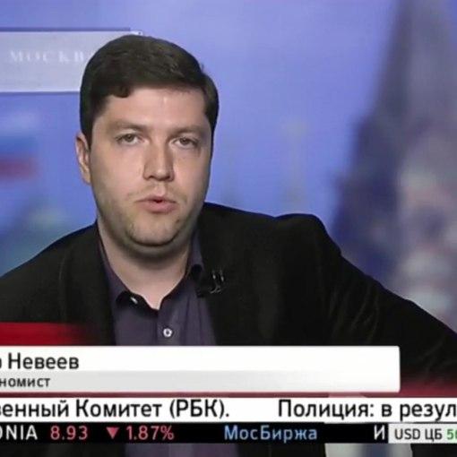 «Невеевщина» в украинской науке no pasaran, или Кто написал Невеева? 12