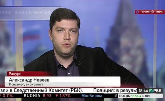 «Невеевщина» в украинской науке no pasaran, или Кто написал Невеева? 9