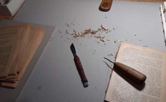 Книги...Реставрационных дел мастер 1