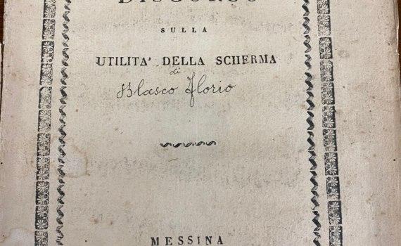 Научное открытие украинского ученого. Найден уникальный документ 1825 года 7
