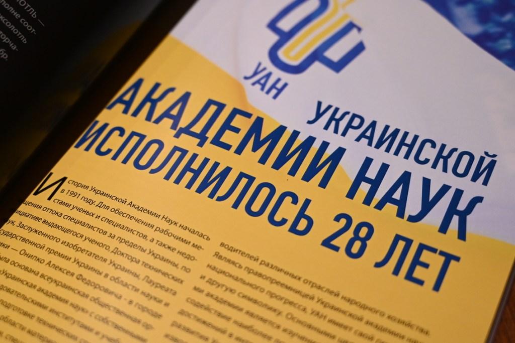"""№1/2019. Вышел печатный номер журнала """"Гранит Науки"""" 13"""