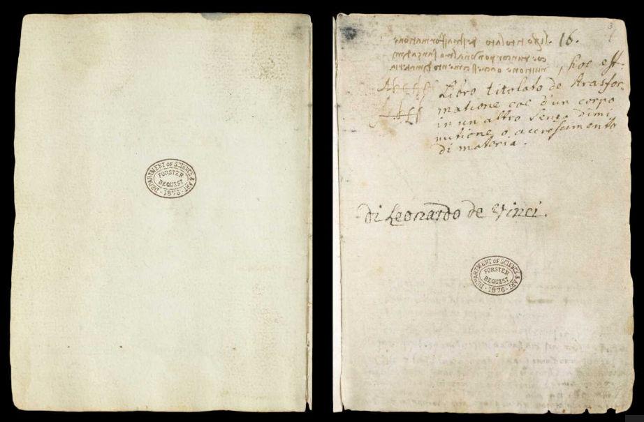 Научные книги Леонардо да Винчи выложили в открытый доступ 7