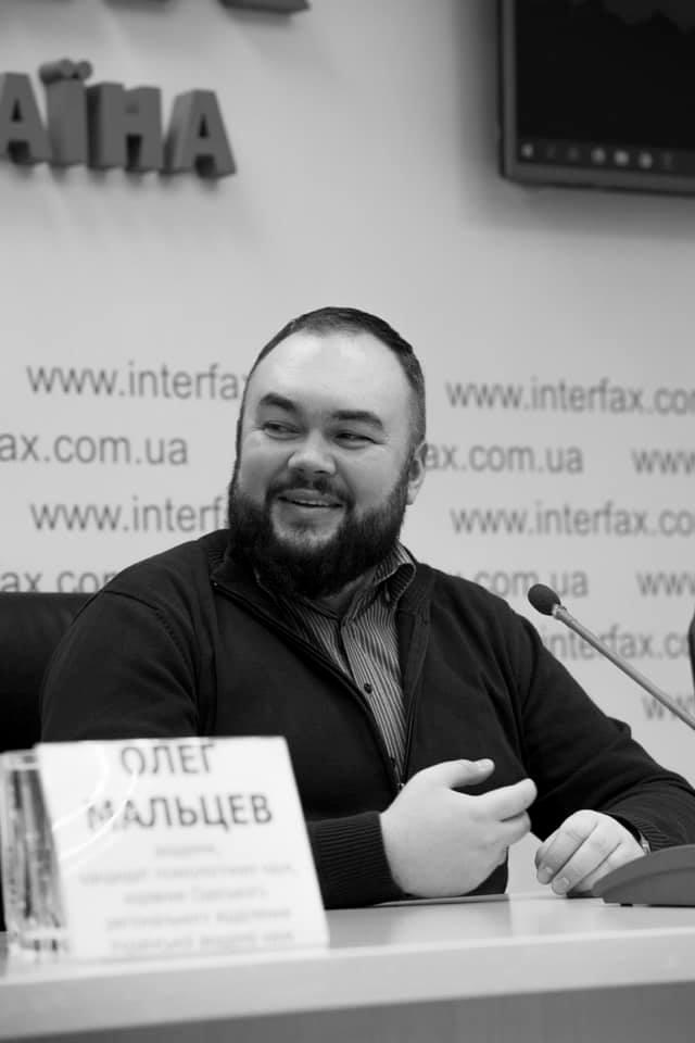 Выход долгожданной монографии «Философия юга Италии» состоялся в Киеве 9