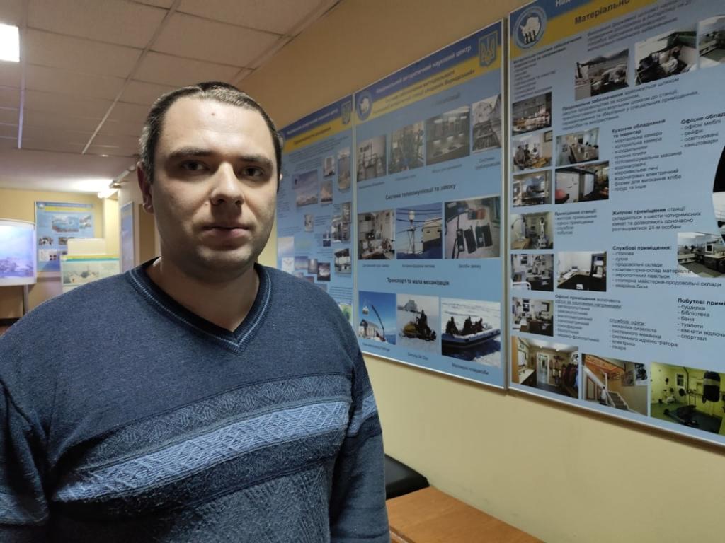 Начальник Антарктической экспедиции Юрий Отруба: «Едем обслуживать приборы» 5