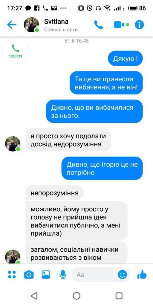 А судьи кто? Порочная политика в украинской науке 23